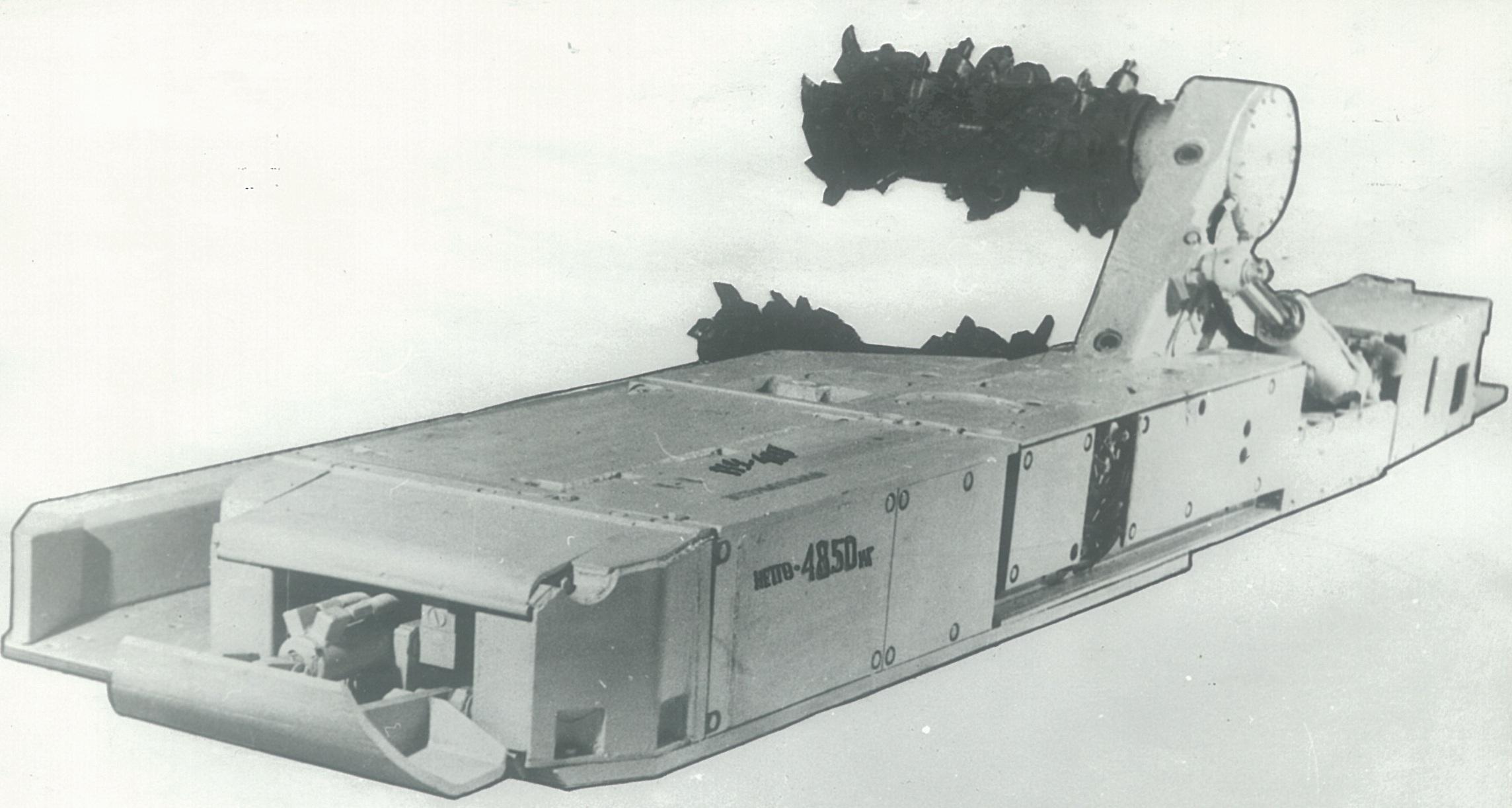 Рисунок 11. Комбайн для отработки крутых и крутонаклонных пластов КУ-410