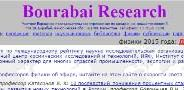 Bourabai Research