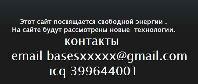 Сайт Мельниченко