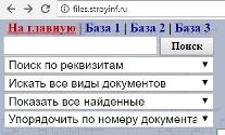 Библиотека нормативной документации